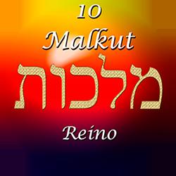 10_malkut