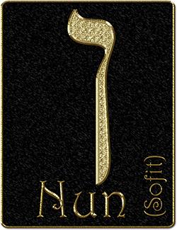 50_nun_final