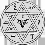 hexagrama