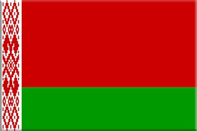 Bandera de Bielorusia - Simbología del Mundo